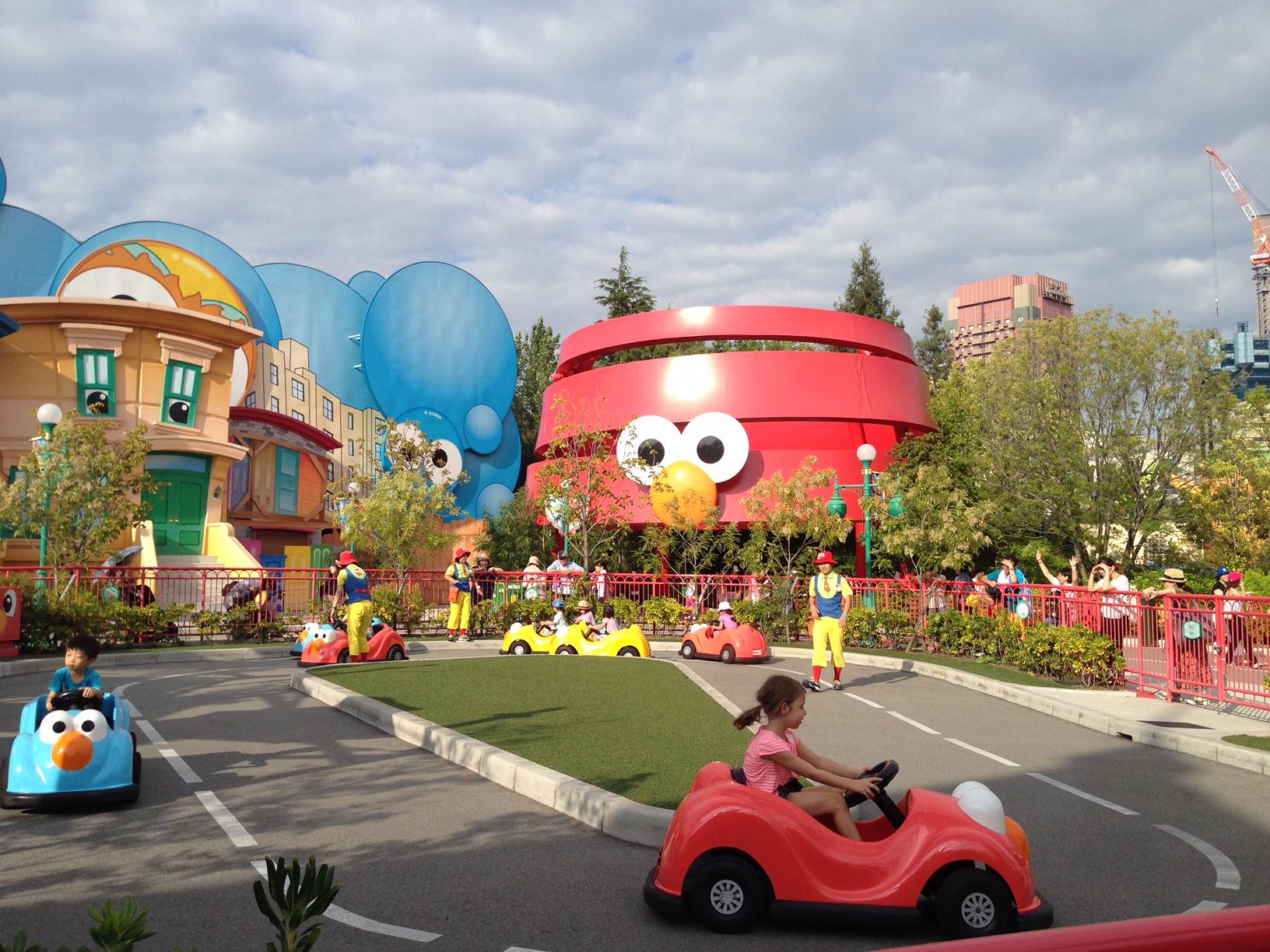 Wonderland Car Park