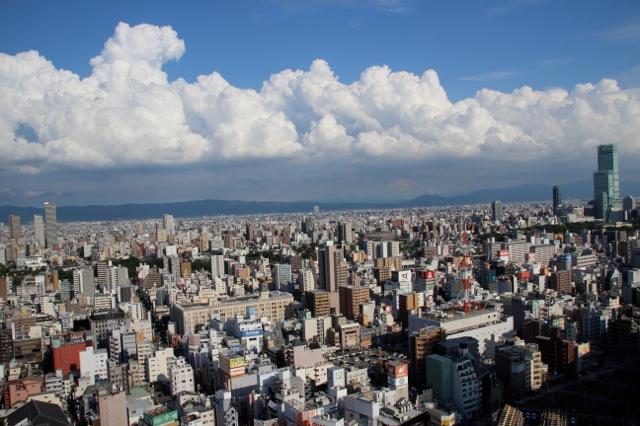 Travelling to Osaka