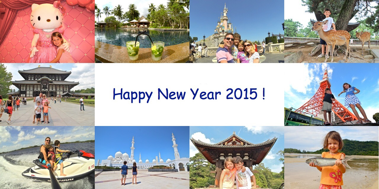 Happy New Year 2015!