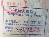 144-hour Visa exemption for Shanghai