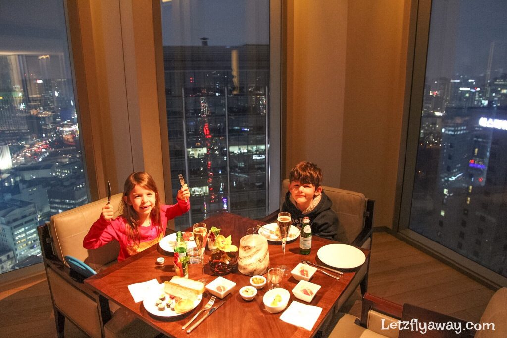 Four Seasons Hotel Seoul Lounge with a view