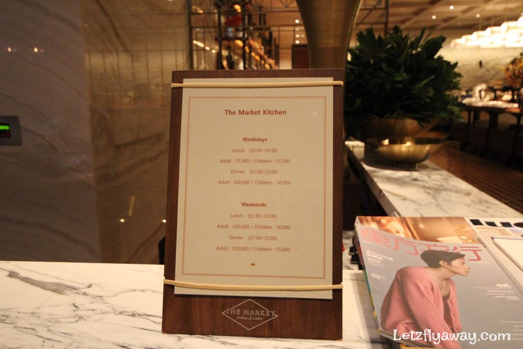 Four Seasons Hotel Seoul The market kitchen price list